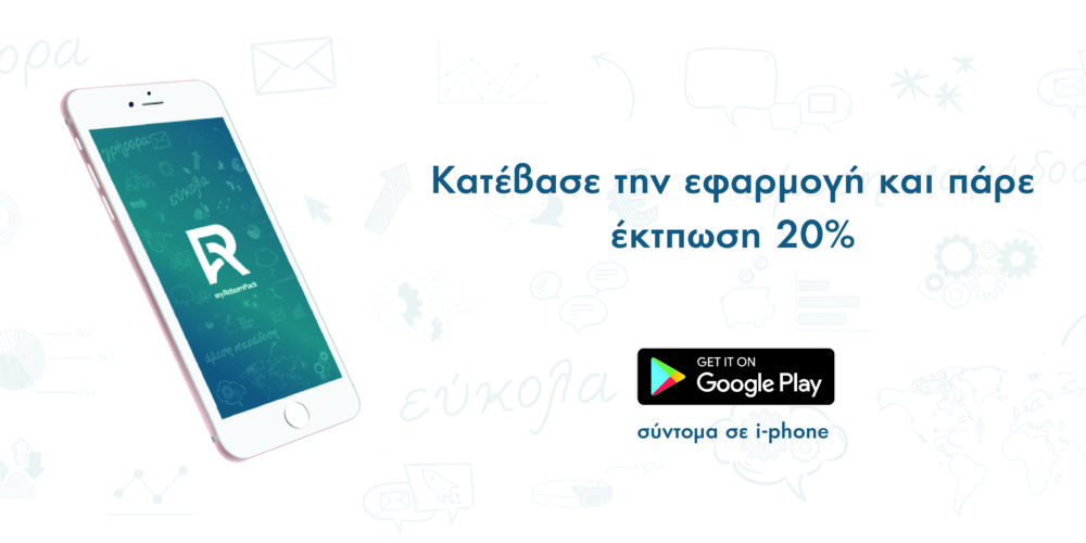 application-download-2-01