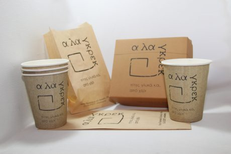 χαρτοσακουλα ποτηρι και κουτι